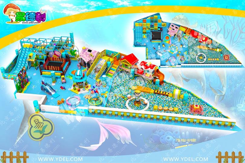 安徽铜陵海洋主题淘气堡