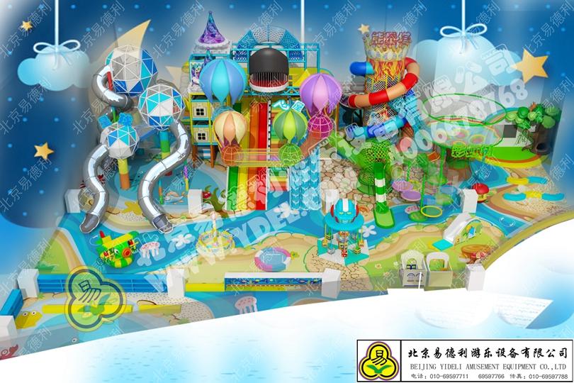 魔幻城堡风格儿童游乐园设备