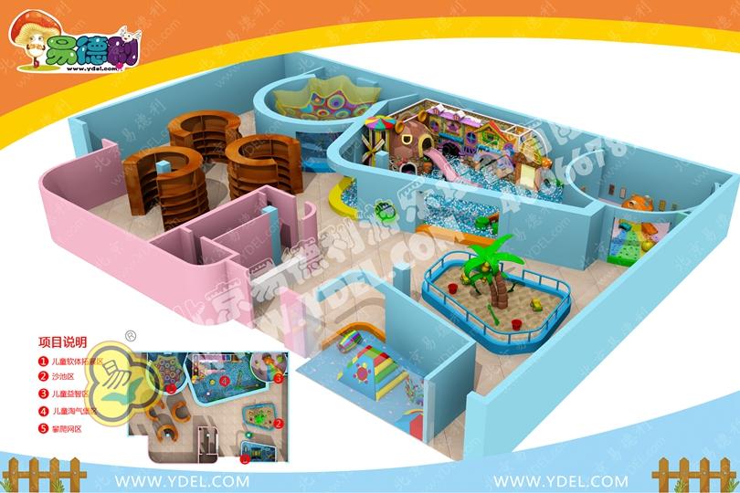 室内小型儿童乐园9