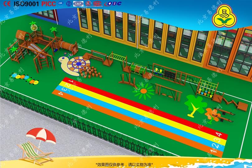 幼儿园室外拓展训练设备
