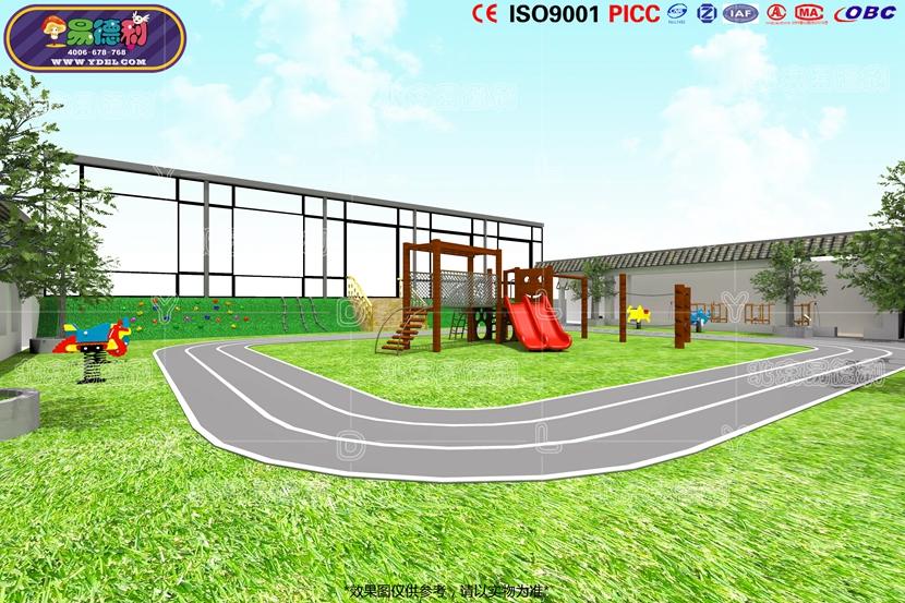 幼儿园户外多功能游乐场