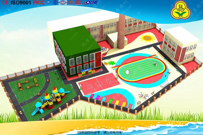 学校户外游乐园设备规划