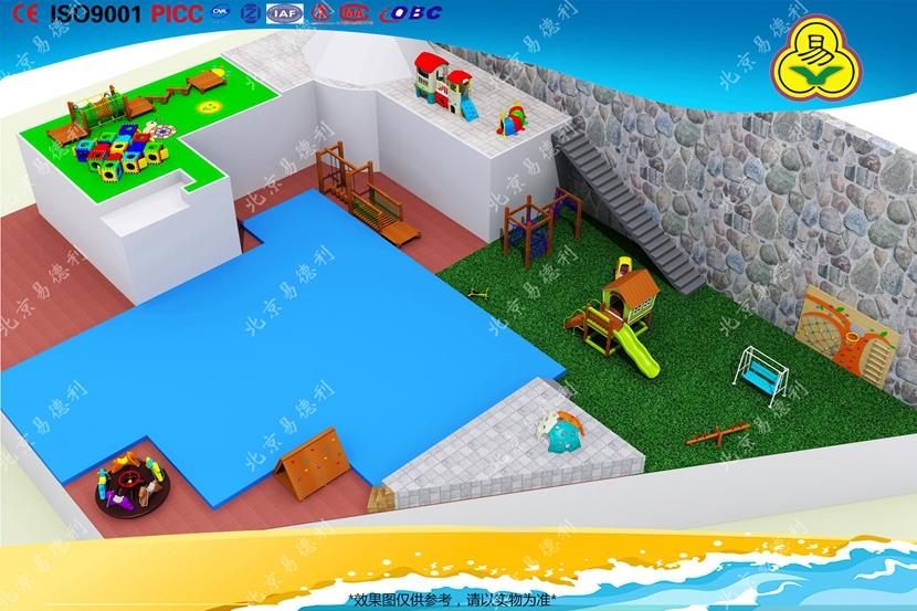 幼儿园户外游乐项目规划