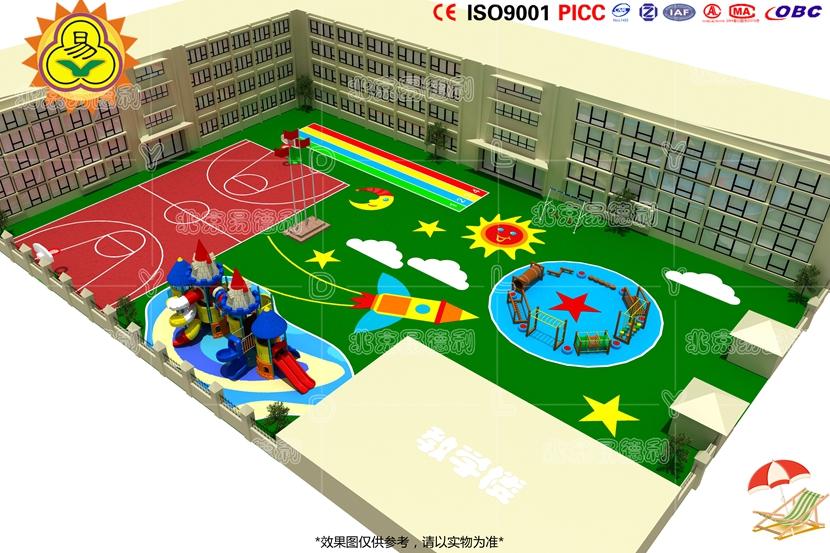 幼儿园户外操场游乐设备
