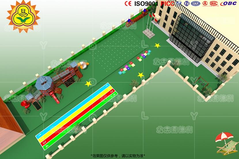 幼儿园户外游乐设施规划