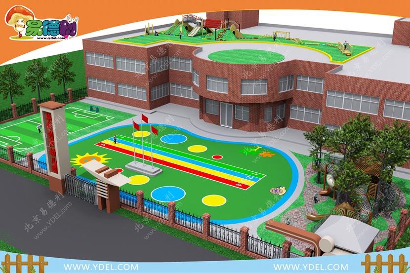 幼儿园户外游乐设备