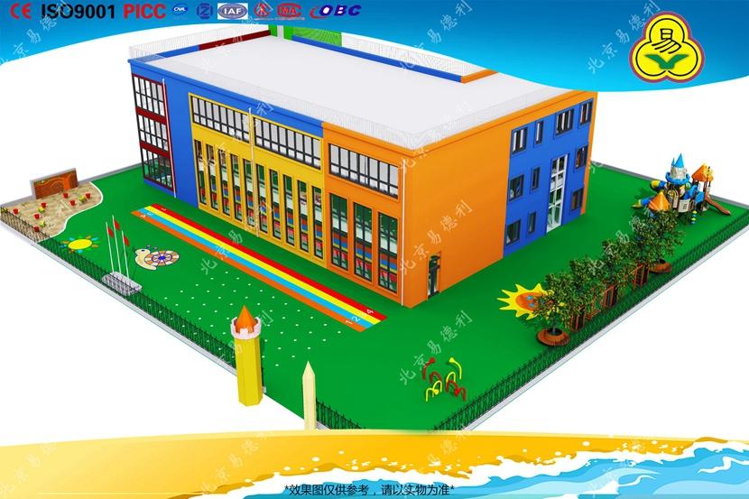 幼儿园游乐设备规划