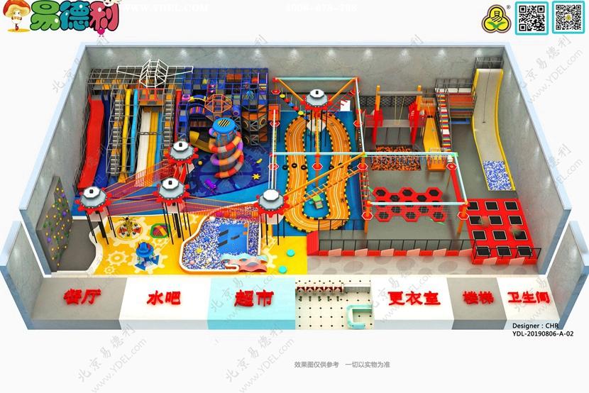 BCGY-10儿童淘气堡蹦床乐园